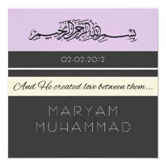 Islamic calligraphy Islam wedding engagement soft Card
