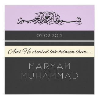 Islamic calligraphy Islam wedding engagement soft Announcements