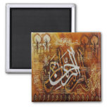 Islamic Calligraphy: Name of Allah Magnet 2 Inch Square Magnet