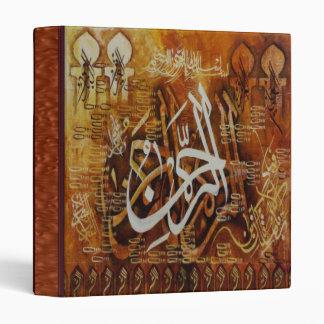 Islamic Calligraphy: Name of Allah Ring Binder