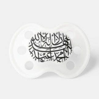 Islamic Calligraphy Pacifier