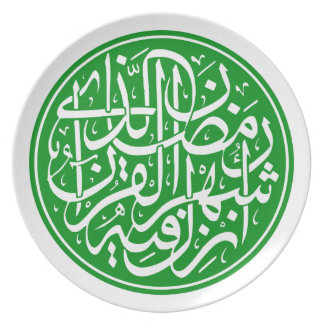 Islamic Calligraphy Party Plates