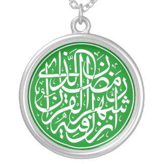 Islamic Calligraphy Silver Plated Necklace