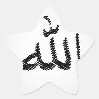 Islamic Calligraphy Star Sticker