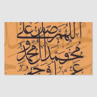 Islamic Calligraphy Rectangle Stickers