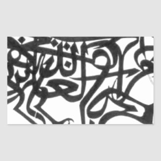Islamic Calligraphy Rectangular Sticker
