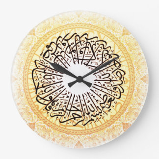 islamic calligraphy wall clock