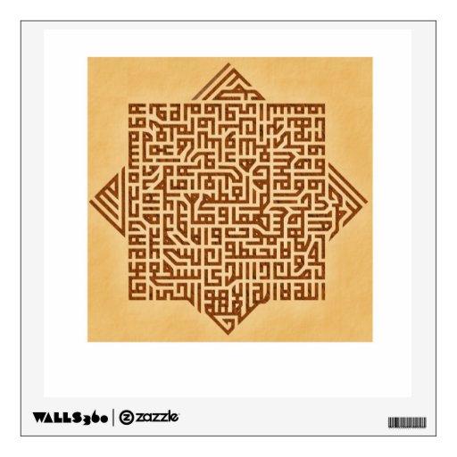 Islamic Calligraphy Wall Decal Zazzle