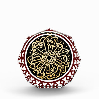 Islamic calligraphy written on the ceiling award