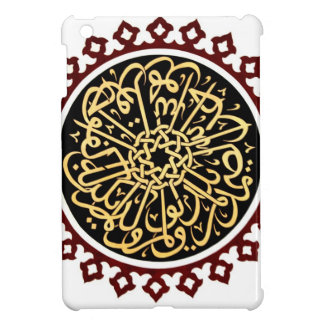 Islamic calligraphy written on the ceiling cover for the iPad mini