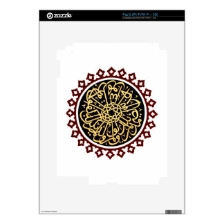 Islamic calligraphy written on the ceiling iPad 2 decal