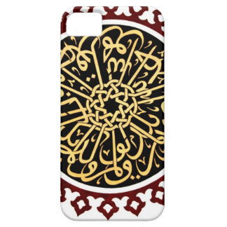 Islamic calligraphy written on the ceiling iPhone SE/5/5s case