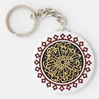 Islamic calligraphy written on the ceiling keychain