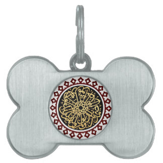 Islamic calligraphy written on the ceiling pet name tag