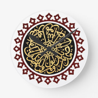 Islamic calligraphy written on the ceiling round clock