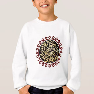 Islamic calligraphy written on the ceiling sweatshirt
