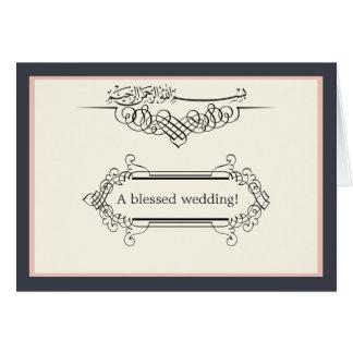 Islamic classy bismillah wedding engagement greeting card