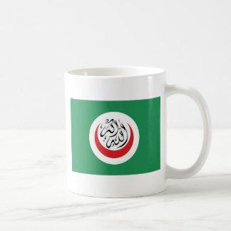 Islamic Conference Flag Coffee Mug