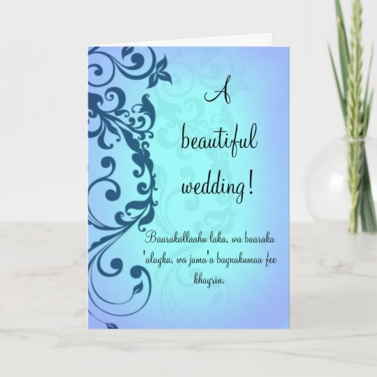Islamic congratulations wedding card with dua zazzle islamic congratulations wedding card with dua m4hsunfo