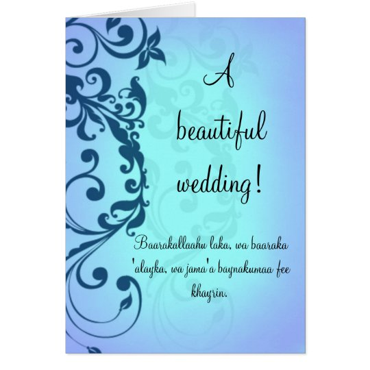 Islamic Congratulations Wedding Card With Dua