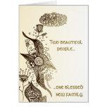 Islamic congratulations wedding card with dua