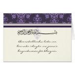 Islamic congratulations wedding damask card  dua