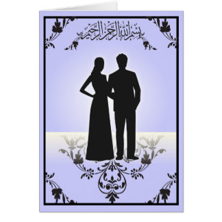 Islamic congratulations wedding silhouette dua greeting card
