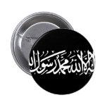 Islamic Courts Union, Somalia flag Buttons