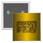 Islamic Creed Button