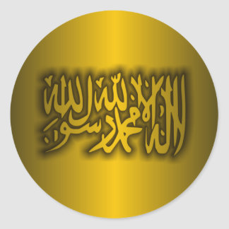 Islamic Creed Classic Round Sticker