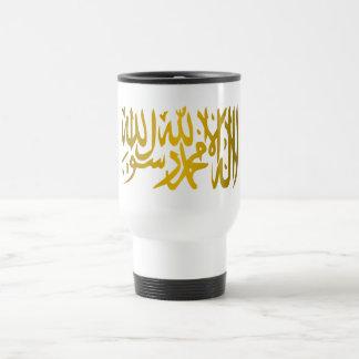 Islamic Creed Travel Mug