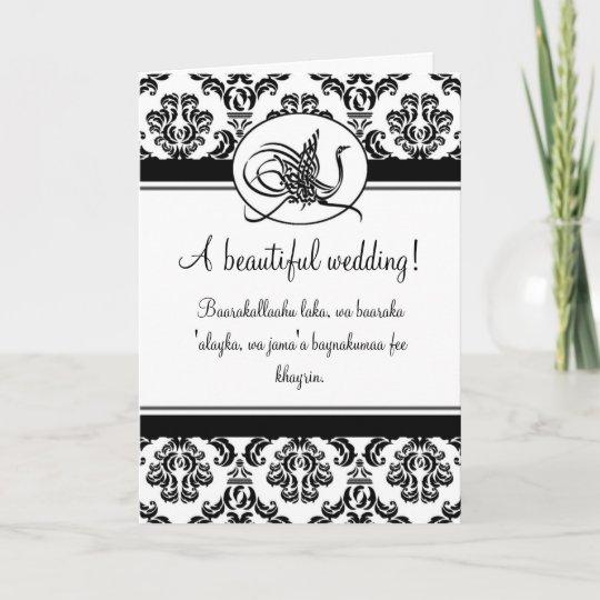 Islamic damask dua congratulations wedding card | Zazzle.com
