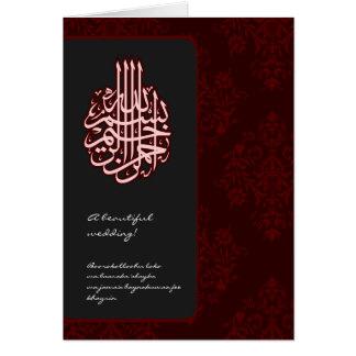 Islamic damask dua congratulations wedding card