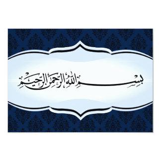 Islamic damask wedding engagement bismillah royal card