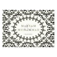 Islamic damask wedding engagement black flower personalized invite