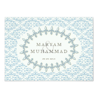 Islamic damask wedding engagement blue flower 4.5x6.25 paper invitation card