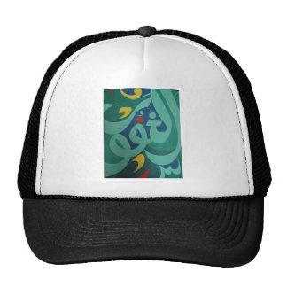 Islamic Designs Trucker Hat