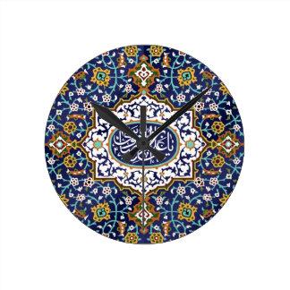 Islamic Designs Round Clock