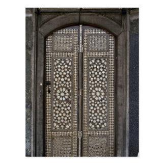 Islamic Doors Postcard
