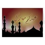 Islamic Eid mubarak kareem Arabic mosque Card