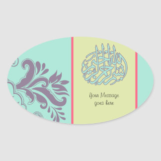 Islamic floral Arabic Bismillah Calligraphy Sticker
