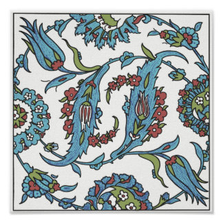 Islamic Floral Ceramic Tile #1 Poster