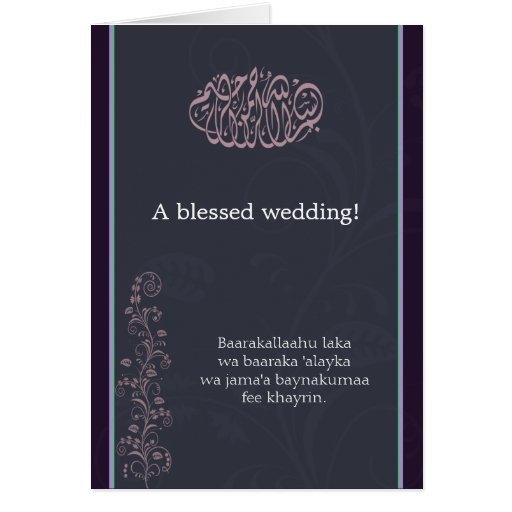 Image Result For Wedding Wishes Congratulations To Friend