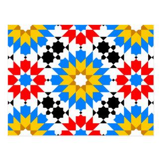 Islamic geometric pattern & 2013 calendar postcard