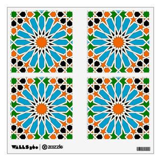 Islamic geometric pattern collection Wall Decal