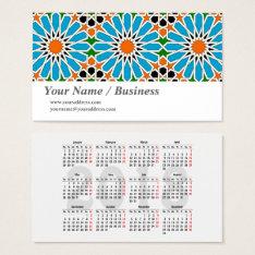Islamic Geometric Pattern With 2018 Calendar Business Card at Zazzle