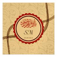Islamic golden damask wedding Bismillah Muslim Personalized Announcements