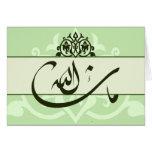 Islamic green mashaAllah congratulations mabrook Cards
