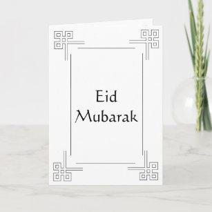 Islamic Greeting Card Eid Al Adha