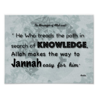 Islamic Hadith poster about gaining knowledge